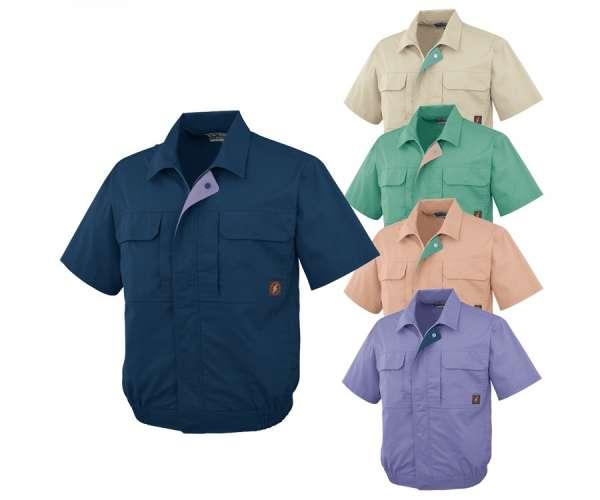 Mẫu áo đồng phục bảo hộ tay ngắn nhiều màu